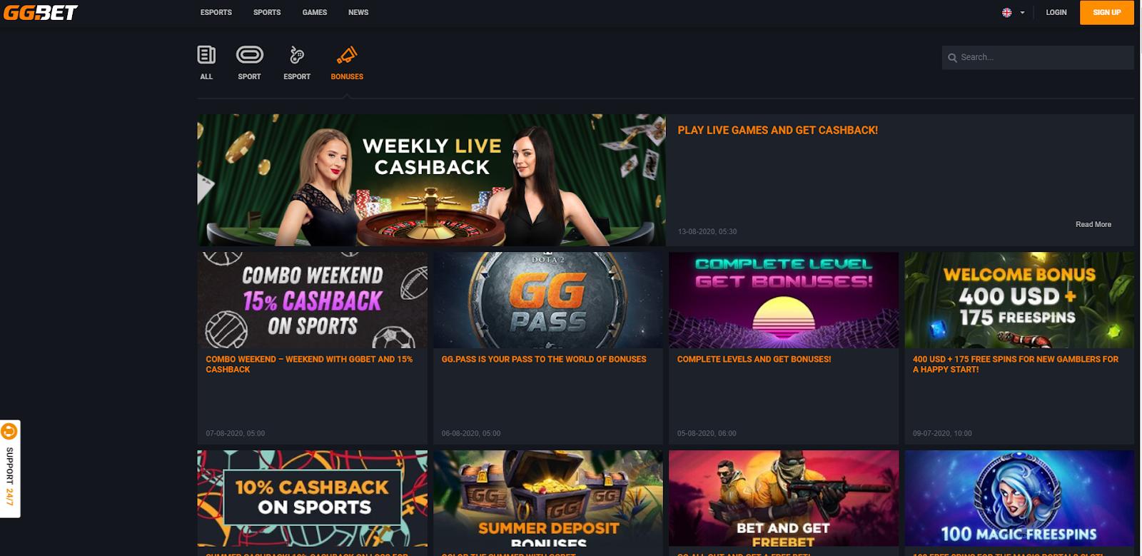 GG.Bet Bonuses Page
